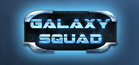 Galaxy Squad - Galaxy Squad