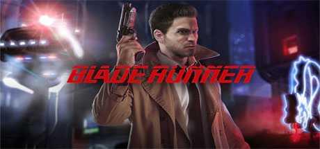 Blade Runner - Blade Runner