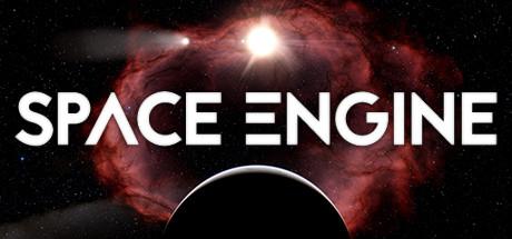 SpaceEngine - SpaceEngine