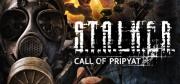 S.T.A.L.K.E.R.: Call of Pripyat - S.T.A.L.K.E.R.: Call of Pripyat