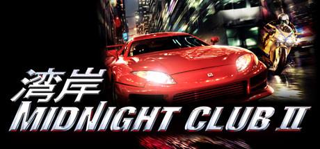 Midnight Club 2 - Midnight Club 2