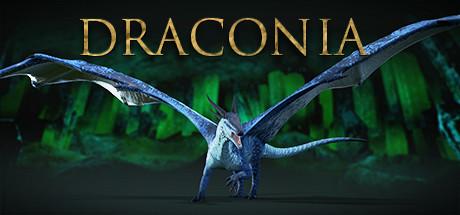 Draconia - Draconia