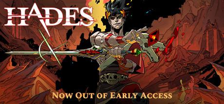 Hades - Hades