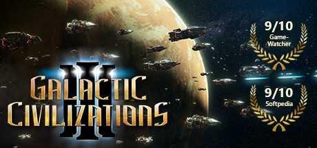Galactic Civilizations 3 - Galactic Civilizations 3