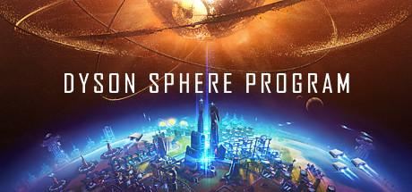 Dyson Sphere Program - Dyson Sphere Program