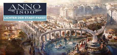 Anno 1800: Lichter der Stadt-Paket - Anno 1800: Lichter der Stadt-Paket