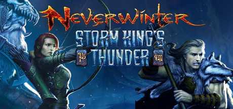 Neverwinter: Storm King's Thunder - Neverwinter: Storm King's Thunder