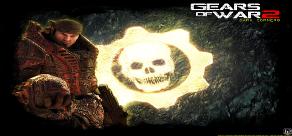 Gears of War 2: Dark Corners