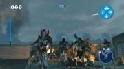 Avatar: The Game: Screens aus dem Multiplayer