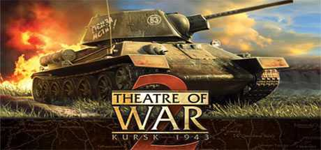 Theatre of War 2: Kursk 1943 - Theatre of War 2: Kursk 1943