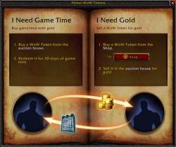 World of Warcraft: WoW-Marke