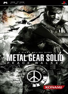 Logo for Metal Gear Solid: Peace Walker