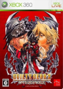 Logo for Guilty Gear 2: Overture