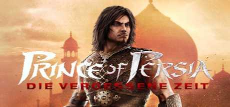 Prince of Persia: Die vergessene Zeit - Prince of Persia: Die vergessene Zeit