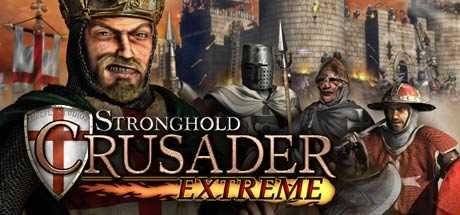 Stronghold Crusader Extreme - Stronghold Crusader Extreme