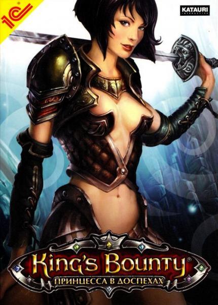 Logo for King´s Bounty: Armored Princess