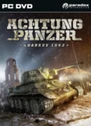 Achtung Panzer: Kharkov 1943